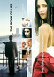 The Book of Life / The Girl From Monday: Hal Hartley Double Feature